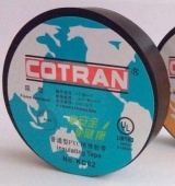 Cotran KC62 (19mm*0.18mm*10,8m)